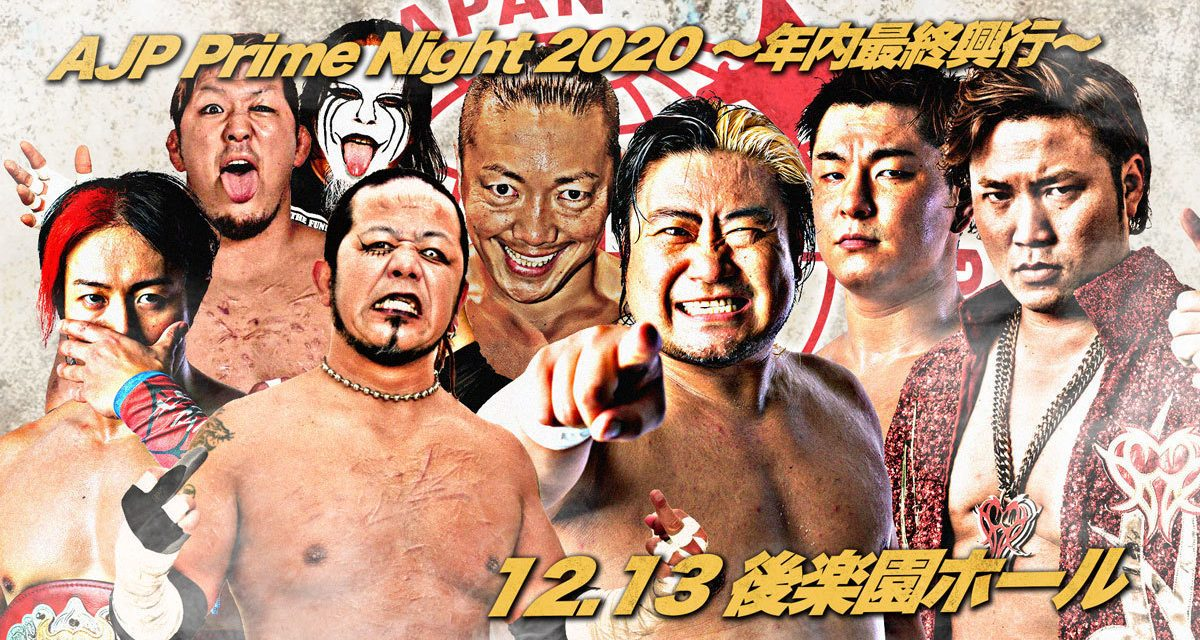 AJPW Prime Night (December 13) Results & Review