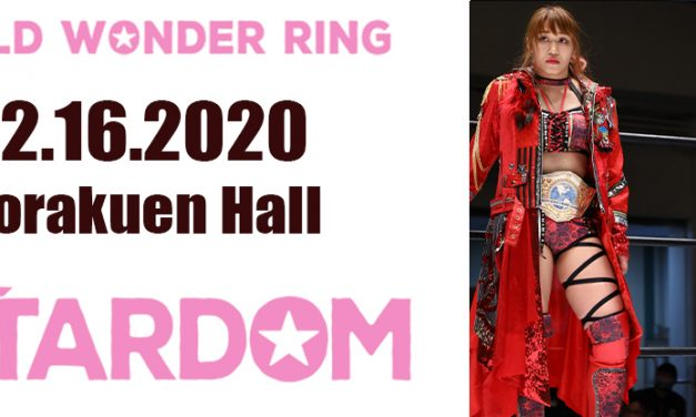 Stardom Korakuen Hall (December 16) Results & Review