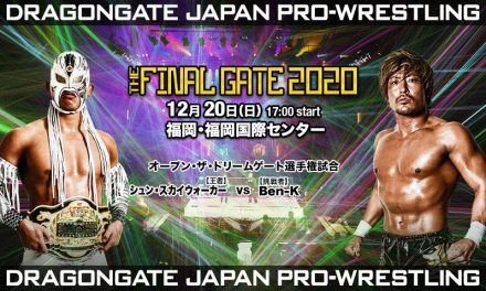 Dragongate The Final Gate 2020 (December 20) Preview and Predictions