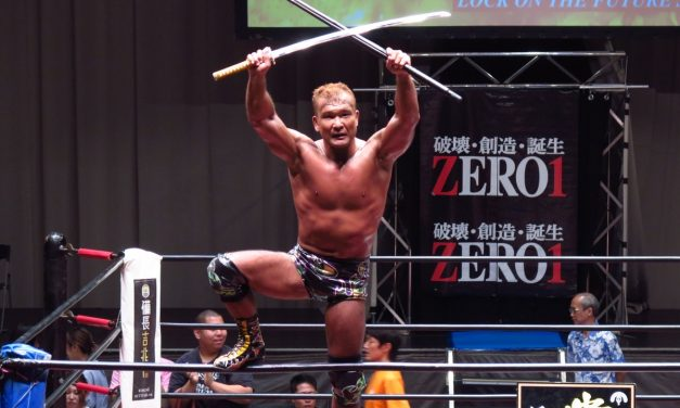 You've Been Sleeping On: Masato Tanaka