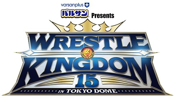 NJPW Wrestle Kingdom 15 (Night 2) Preview & Predictions