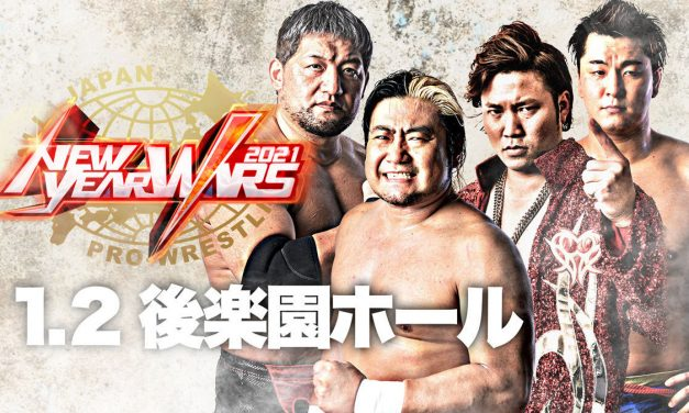 AJPW New Year Wars (January 2) Results & Review