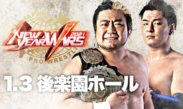 AJPW New Year Wars 2021 (January 3) Result & Review