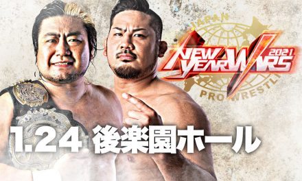 AJPW New Year Wars 2021 Night 3 (January 24) Results and Review