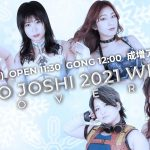 Tokyo Joshi Pro Winter Lovers 2021 (January 16) Results & Review