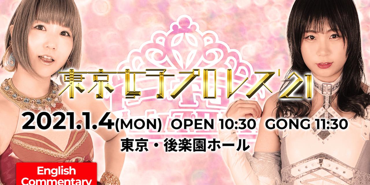 TJPW Tokyo Joshi Pro '21 (January 4) Results & Review