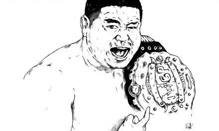 The Last Stand of Manabu Nakanishi