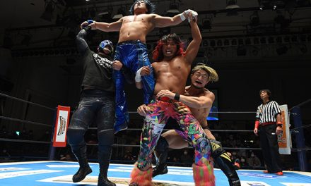 NJPW Road To New Beginning Night 1 (January 17) Results and Review