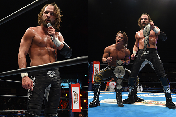 NJPW Road To New Beginning Night Five (January 23) Results and Review