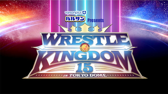 Watch NJPW Wrestle Kingdom 15 in Tokyo Dome Day 1 2020 1/4/21