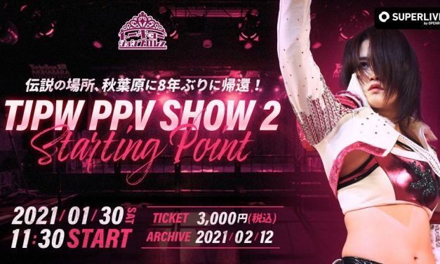 Tokyo Joshi Pro Wrestling Starting Point PPV (January 30) Results & Review
