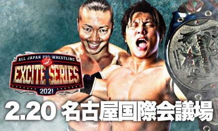 AJPW Excite Series 2021 (February 20) Results & Review
