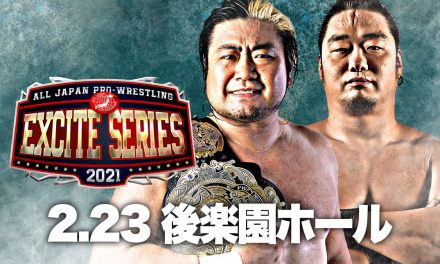 AJPW Excite Series 2021 (February 23) Results & Review