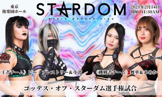Stardom GO TO BUDOKAN! Valentine Special Day 2 (February 14) Results & Review