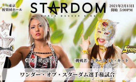 Stardom Valentine Special Day 1 (February 13) Results & Review