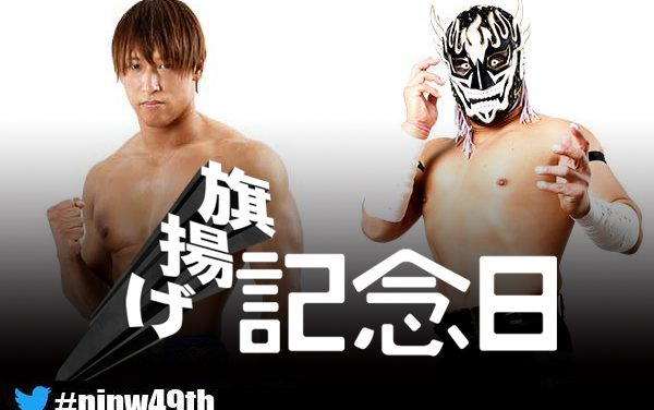 Five Belts and Seven Years of History: Kota Ibushi vs. El Desperado