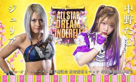 Stardom All Star Dream Cinderella (March 3) Results & Review