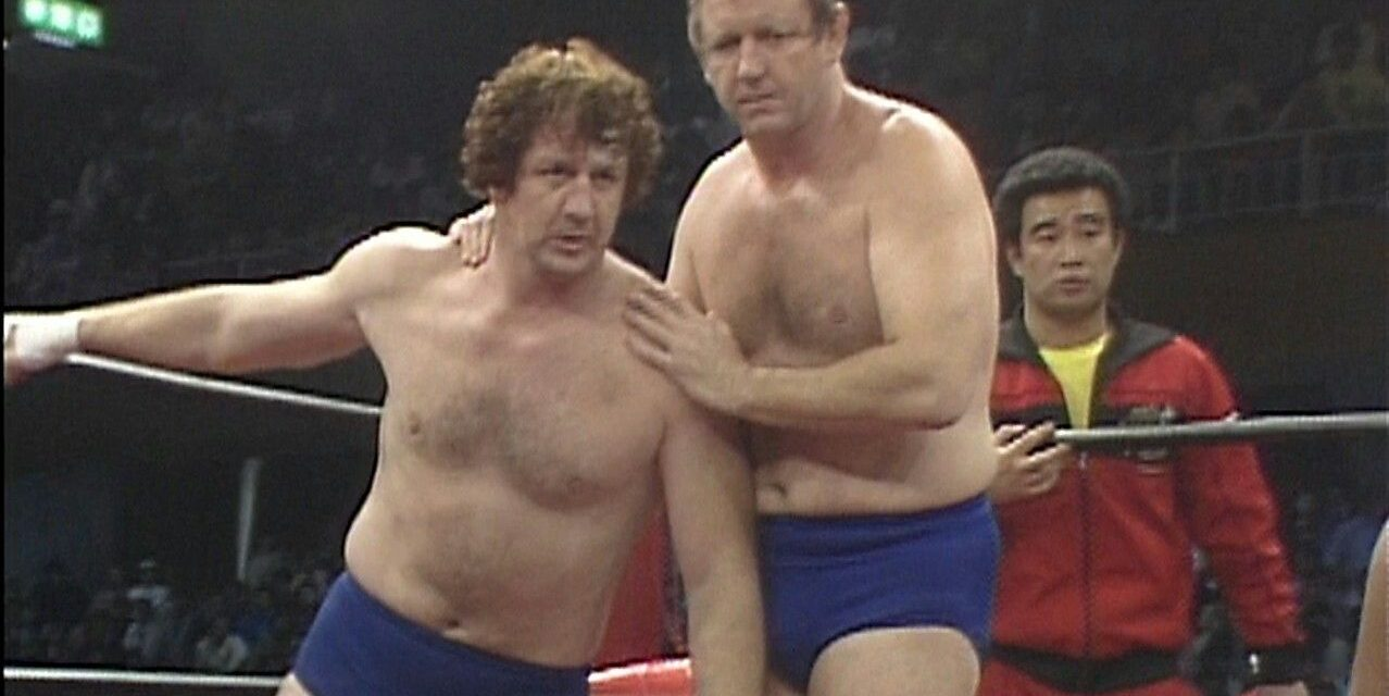 The Wrestling Classic #3: Real World Tag League Final 1981