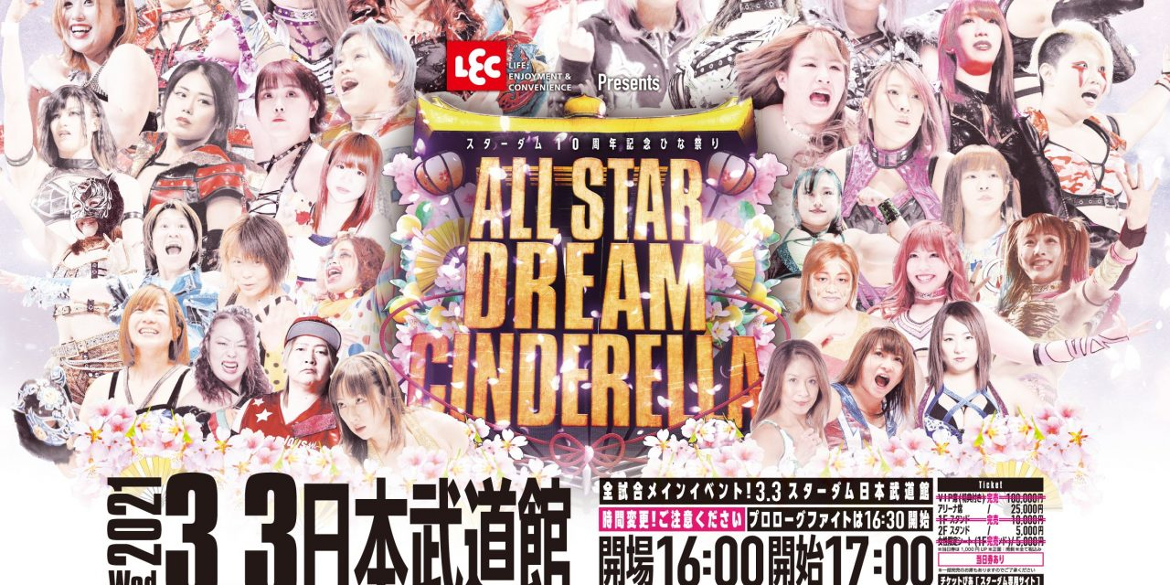 Stardom All Star Dream Cinderella (March 3) Preview & Predictions
