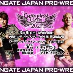 Dragongate Champion Gate Night One (March 6) Results & Review