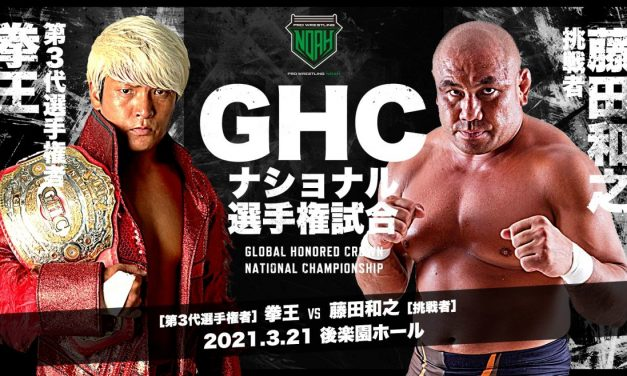 Pro Wrestling NOAH The Infinity 2021 (March 20) Results & Review