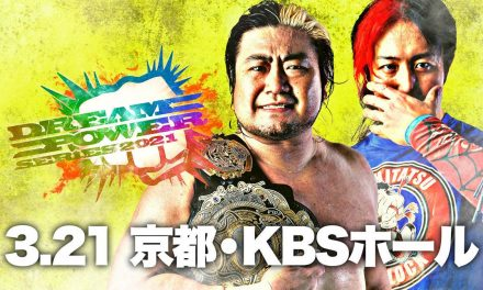 AJPW Dream Power Series (March 21) Results & Review