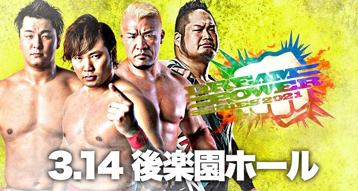 AJPW Dream Power Series 2021 (March 14) Results & Review
