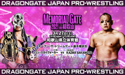 Dragongate Memorial Gate (March 27) Review