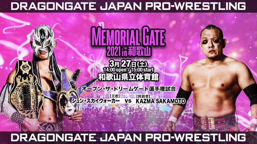 Dragongate Memorial Gate (March 27) Review
