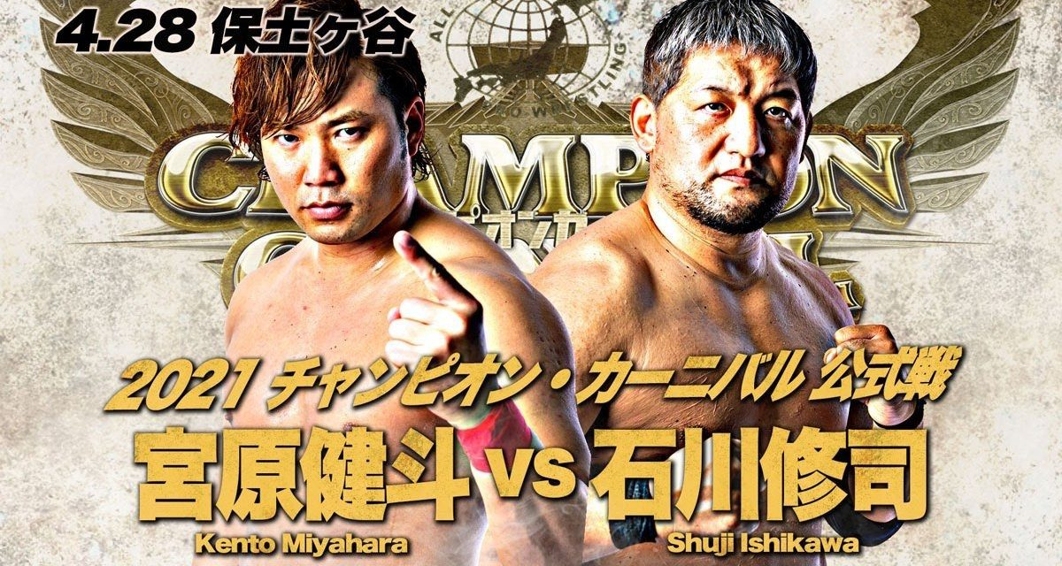 AJPW Champion Carnival 2021 Night 8 (April 28) Results & Review
