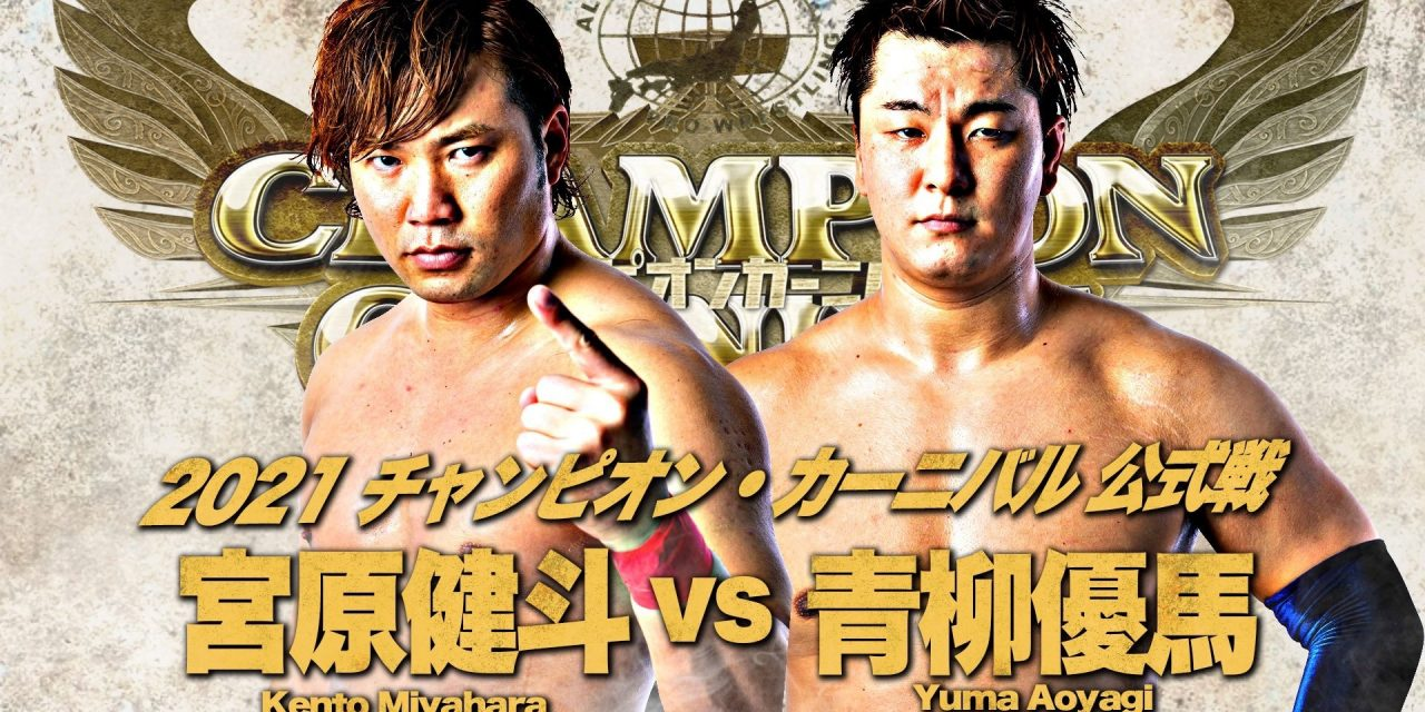 AJPW Champion Carnival 2021 Night 9 (April 29) Results & Review