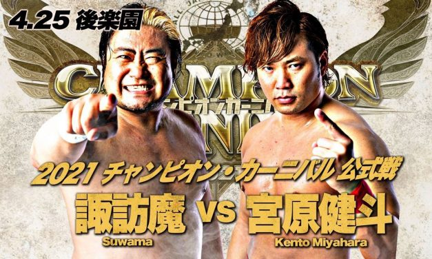 AJPW Champion Carnival 2021 Night 7 (April 25) Results & Review