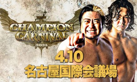 AJPW Champion Carnival 2021 Night 2 (April 10) Results & Review