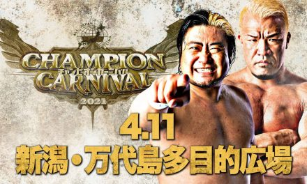 AJPW Champion Carnival 2021 Night 3 (April 11) Results & Review