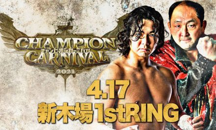 AJPW Champion Carnival Night 4 (April 17) Results & Review