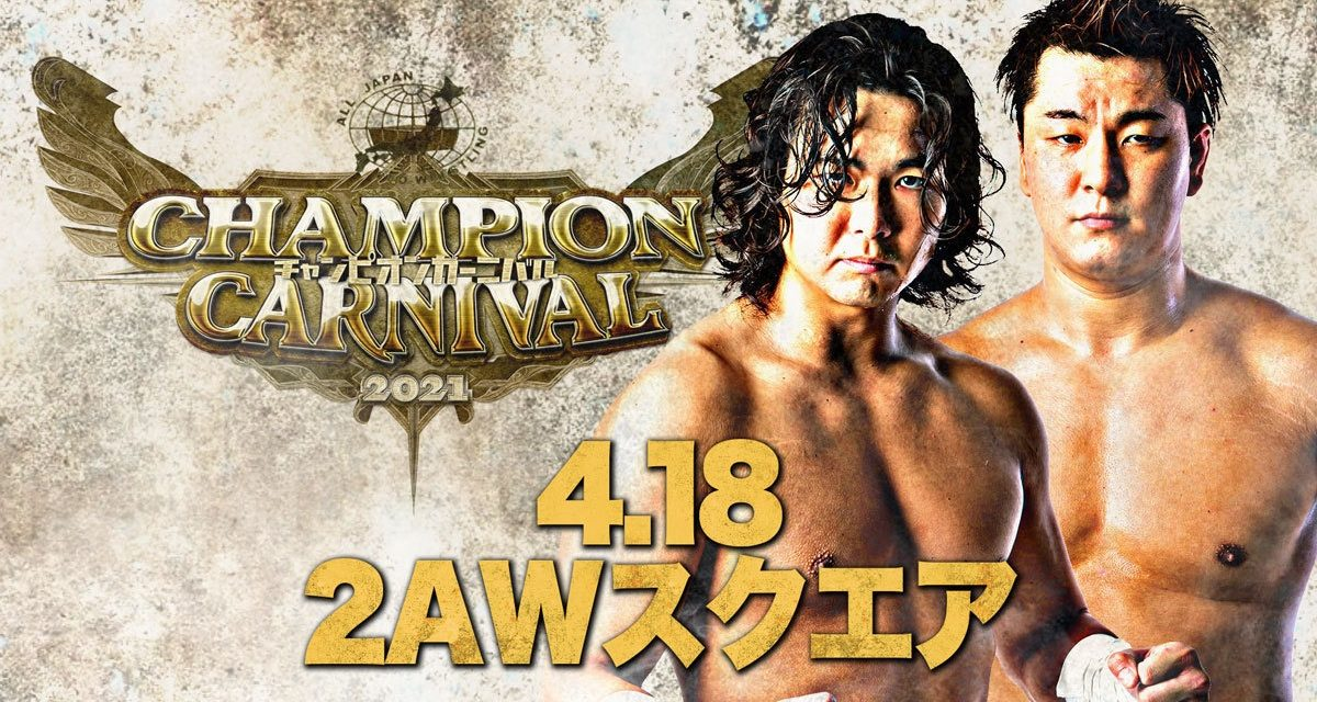 AJPW Champion Carnival 2021 Night 5 (April 18) Results & Review