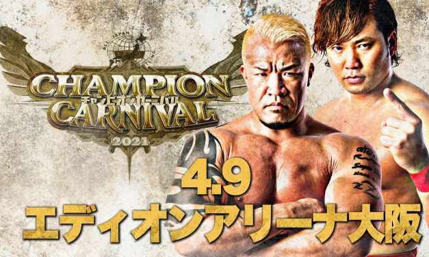 AJPW Champion Carnival 2021 Night 1 (April 9) Results & Review