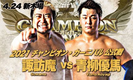 AJPW Champion Carnival 2021 Night 6 (24th April) Results and Review