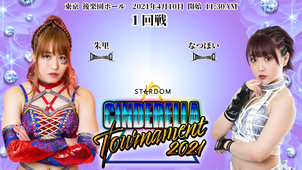 Stardom Cinderella Tournament 2021 Round 1 (April 10) Results & Review