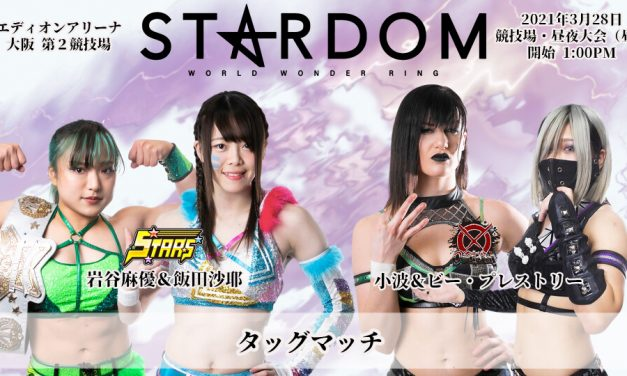 Stardom Road to Yokohama Dream Cinderella 2021 in Spring (March 26) Results & Review