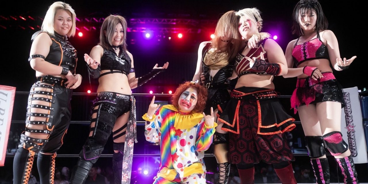 Why Now Is the Best Time to Get Into Stardom