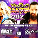 NJPW Wrestling Dontaku – Night 1 (May 3) Preview, Statistics & Research