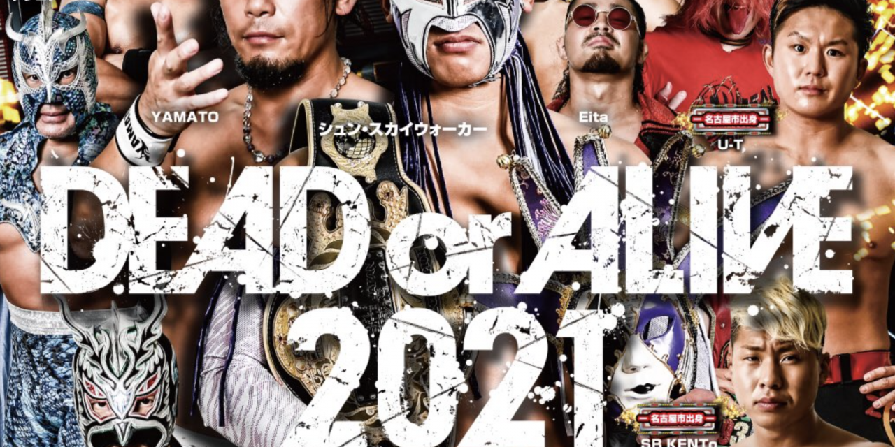 Dragongate Dead or Alive 2021 (May 5) Preview & Predictions