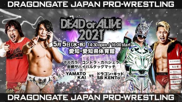 Dragongate Dead or Alive 2021 (May 5) Results & Review