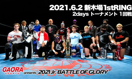AJPW Jr. Battle of Glory 2021 Night 1 (June 2) Results & Review