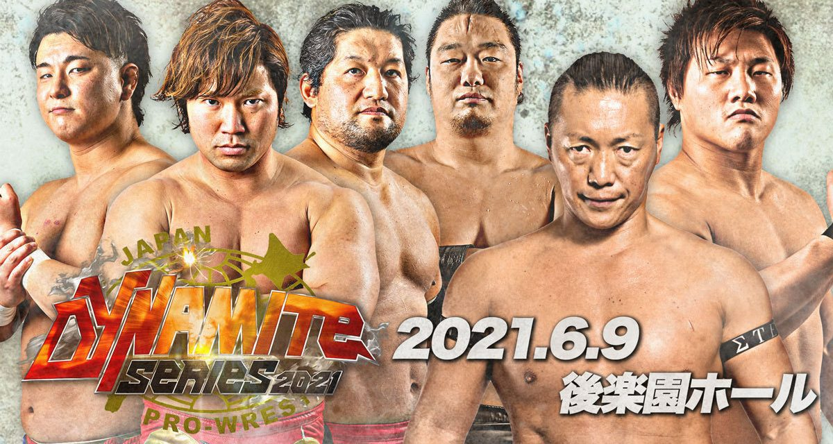 AJPW Dynamite Series 2021 (June 9) Results & Review