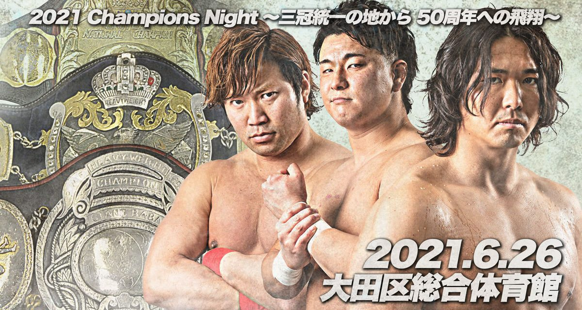 AJPW Champions Night 2021 (June 26) Results & Review