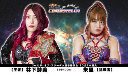 Stardom Tokyo Dream Cinderella (June 12) Results & Review