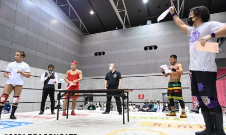 What You Need to Know About Dragongate King of Gate 2021