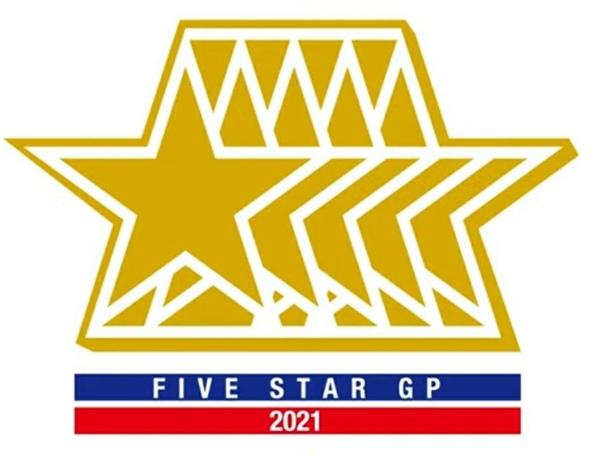 Stardom 5 STAR Grand Prix 2021 Preview & Predictions: Blue Stars Block